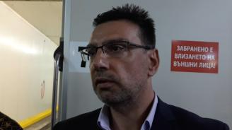 Кокаинът, заловен в Бургас, е дошъл от Еквадор