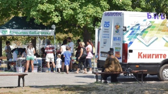 """Зелената библиотека гостува на парка в столичния квартал """"Дружба"""""""