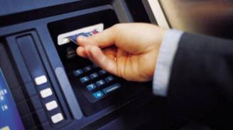 Какво трябва да направим, ако банкоматът ни ''глътне'' картата?