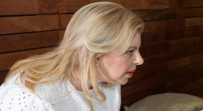 Як скандал е вдигнала съпругата на израелския премиер Бенямин Нетаняху