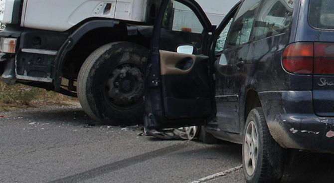 Катастрофа край пътя Бяла - Ботевград, един е ранен