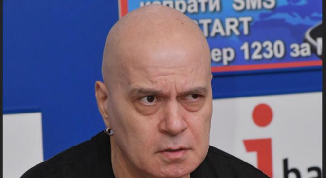 Слави Трифонов отговори с един пост в социалните мрежи на