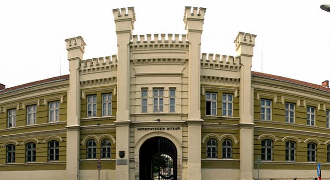 И пред лятото Регионалният исторически музей /РИМ/ в Плевен привлича