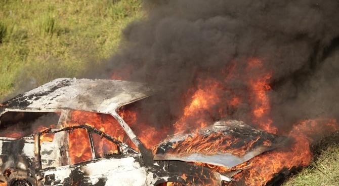 Автомобил изгоря във Видин