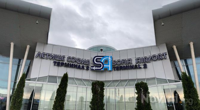 МВР проверява съмнителен багаж на Терминал 1 на Летище София.