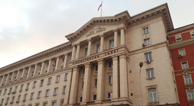 Правителството одобри проект на Закон за изменение и допълнение на