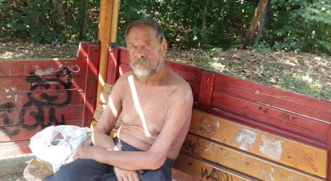 Бездомен пенсионер бедства трети ден без храна в Северния парк в София