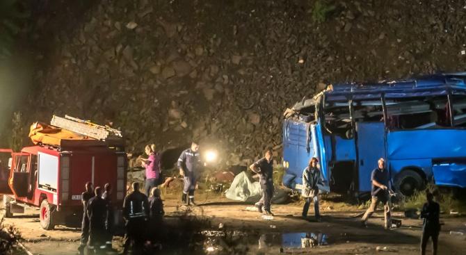 Разследването за катастрофата с автобус край Своге, при която загинаха