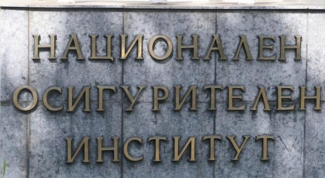 Българските пенсионери в Турция трябва да декларират, че са живи до 27 август т.г.