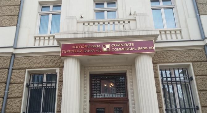 Министерството на финансите категорично отрече днес твърдения, че е сключило
