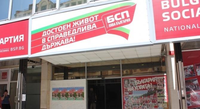 Градската организация на БСП в София и общински съветници от