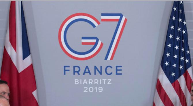 Иранският външен министър Мохамад Джавад Зариф пристигна в Биариц, където