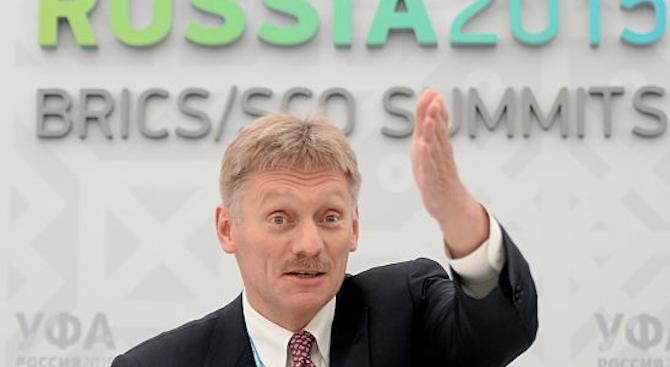 Кремъл се надява на здравия разум на лидерите от Г-7