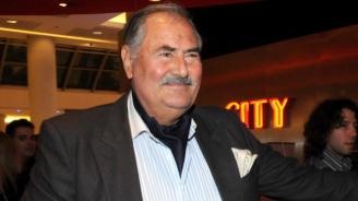Почина Жорж Ганчев
