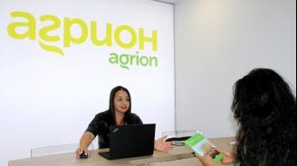 """""""Агрион"""" пусна в продажба близо 28 хил. дка атрактивни земеделски земи"""