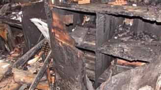 Възрастна жена загина при пожар, възникнал в къща в село Куртово Конаре
