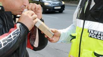 Трима счупиха дрегера само за денонощие в Благоевградско