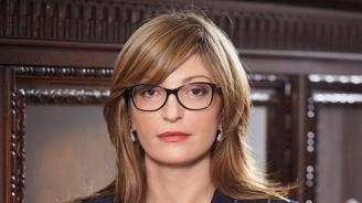 По покана на вицепремиера Екатерина Захариева за първи път в България пристига йордански външен министър