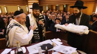 Израелска партия се обяви срещу варварското обрязване