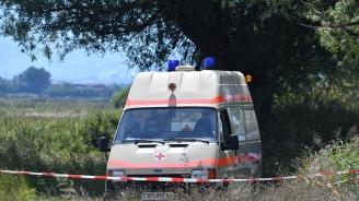 МВР търси съдействието на граждани за откритите останки край Негован