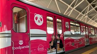 Първата розова брандирана мотриса потегли в софийското метро