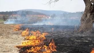 Опасност от пожари в 10 области на страната днес