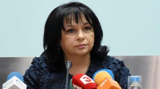 """Теменужка Петкова: Няма сеизмичен риск на площадката на АЕЦ """"Белене"""""""