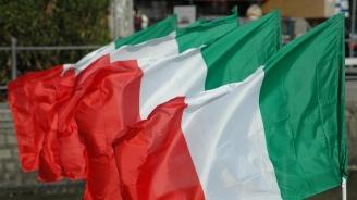 Международният печат коментира политическата криза в Италия