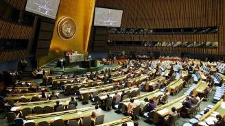 Съветът за сигурност на ООН се събира утре на извънредно заседание