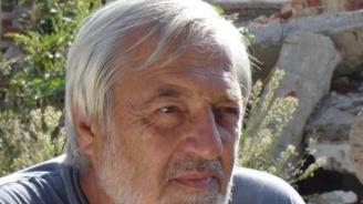 Д-р Любо Канов: Помнете, че варварите са винаги на вратите на Европа!