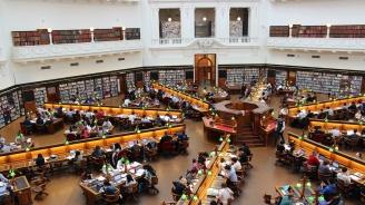 Лидерска академия за студенти от български висши училища ще се състои в София