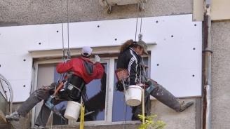 19 жилищни сгради са санирани в Добрич