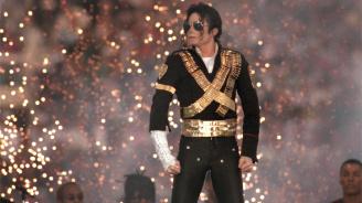 Посветена на Майкъл Джексън изложба бе открита в Хелзинки