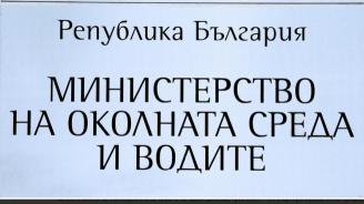 "МОСВ променя границите на природен парк ""Пресина"""