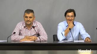 БСП: Токът, който се произвежда тук, се продава по-евтино в Гърция