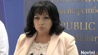 Теменужка Петкова отговори на обвиненията на БСП