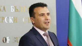 Заев днес предлага на парламента промени в правителството