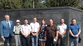 СДС почете жертвите на комунизма
