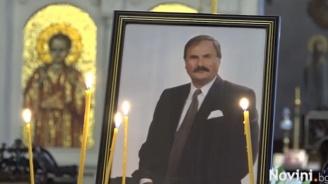 Десетки си взеха сбогом с Жорж Ганчев
