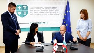 Приключи първият кръг от преговорите за подписване на Спогодба за трудова миграция с Грузия
