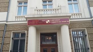 Финансовото министерство отрича твърдения за извънсъдебно споразумение с Оманския фонд