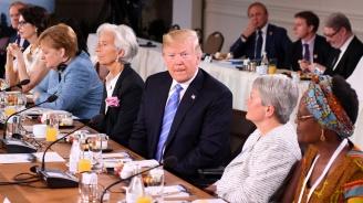 Лидерите от Г-7 се събират в Биариц