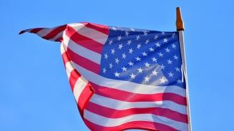 Американският Държавен департамент обяви намерение за откриване на консулство на САЩ в Гренландия