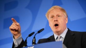Борис Джонсън: Ще сме енергичен партньор в световните дела, въпреки Брекзит