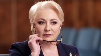 Дънчила: Вярвам, че ще бъда първата жена президент на Румъния