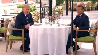 Тръмп и Макрон разговаряха на четири очи на обяд в Биариц