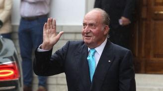 Бившият крал на Испания Хуан Карлос претърпя сърдечна операция