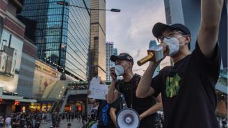 Хонконгската полиция е арестувала 29 души при сблъсъци през нощта