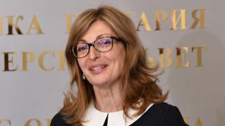 Екатерина Захариева заминава на посещение в Румъния