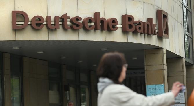 С 16 млн. долара е била глобена Deutsche Bank от